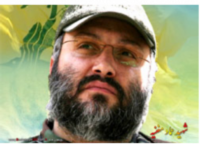 Imad Mughniyeh had considered himself as the student of martyr Chamran